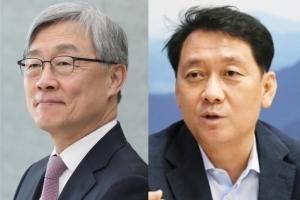 """'출마' 이광재, 최재형에 """"감사원 앉아 계산기 두드려 비겁…결…"""