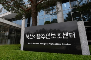 """국정원, 탈북민보호센터 공개 이유는?…박지원 """"국보법은 존치·개…"""