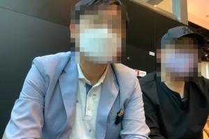 """'윤석열 X파일' 출처 첫 확인…친여 성향 유튜버 """"우리가 만들었…"""