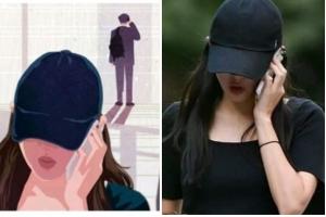 """조국 """"중앙일보 야릇한 제목 비열, 조선일보 삽화 상습범"""""""