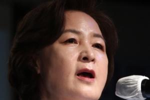"""추미애, 당내 대권 도전 비판에 """"'윤석열 대통령' 원하느냐"""""""