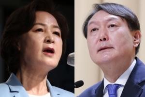"""추미애 """"내가 대선 출마하니 윤석열 지지율 떨어지는게 보여"""""""