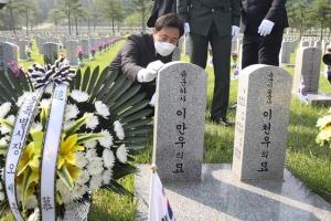 """오세훈 시장 """"부상 제대군인 지원센터 설립"""""""