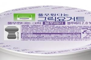 풀무원다논, 그릭 무라벨 제품 출시…친환경 경영 실천