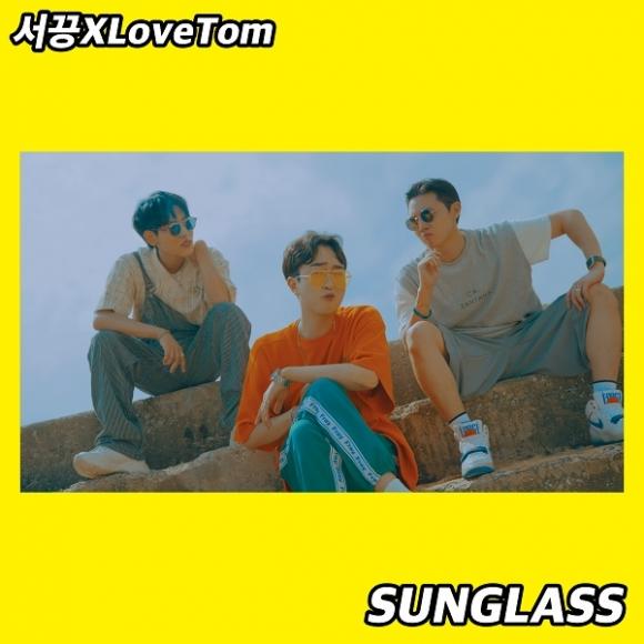 팝인브리지, popinbridge, pop in bridge, do it!, trade-us, 서끙,러브톰,lovetom,sunglass,노영호,김우성