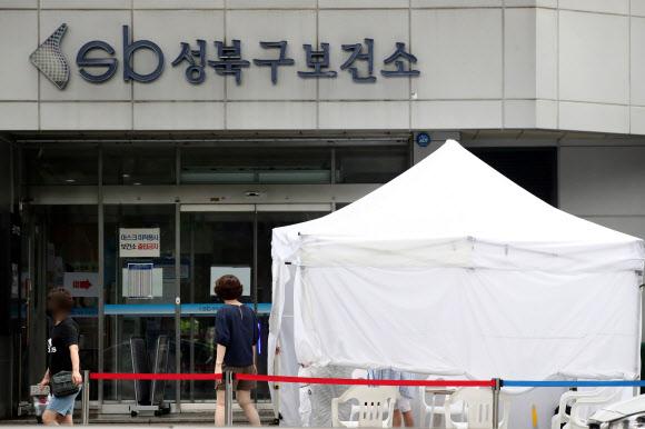 """서울·경기 거리두기 2단계…""""타 시도 이동 자제"""" 당부"""