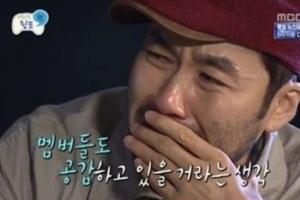 """노홍철 """"매도한 아파트 40억…더 올라"""""""