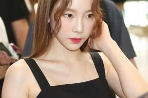 "SM, 태연 '2500억대 기획부동산' 사기 피해설에 ""개인자산 파악 어려워"""