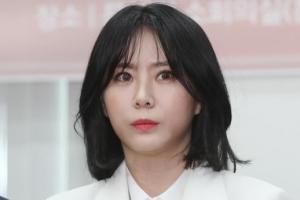 """""""집주소 알잖아요"""" 윤지오, 법무부 '소재 불명'에 반박글"""