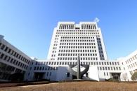 대법, 종교 아닌 '개인 신념' 현역 입대 거부 첫 무죄 확정