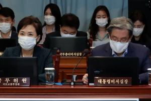 부동산 논란 가중�C킨 '주�_' 나란�� �v무회의 참석