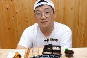 유튜버 참피디, 도티·공혁준 등 '뒷광고 의혹' 제기...도티 해명