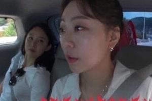 """'문성곤 ♥' 곽민정 """"운동선수 남자친구? 돌아버리지"""" 웃음"""