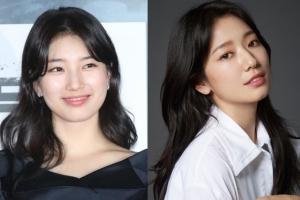'예쁜 언니' 수지·박신혜, 호우피해 수재민 돕기 1억원 기부 쾌척(종합)