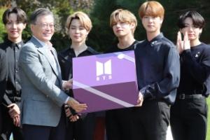 문 대통령-BTS, 청와대 만남