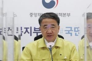 """박능후 """"9월에만 사망자 80명…추석 특별방역 불가피"""""""