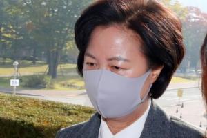 추미애, 라임 사건 새 지휘관에 대검 핵심 참모 임명