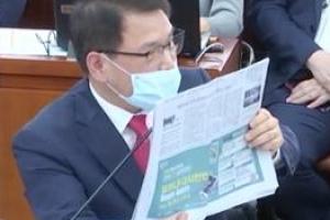 """홍남기 """"서울신문 지분, 특정 기업 매각 호사가 만든 말"""""""