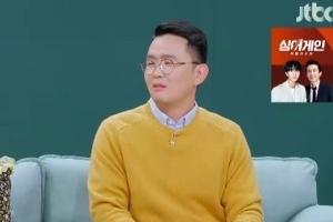 """윤형빈 """"지난 방송 이후 많이 반성...잘해야겠다 생각"""""""