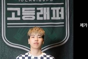 """최하민, 생활고 고백 후 돌연 사과 """"아무 일도 없었습니다"""" [EN스타]"""