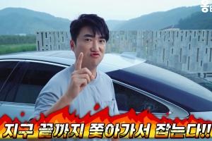 """""""CCTV 사각지대에 숨어"""" 장동민 집·차 '돌팔매' 40대 구속"""