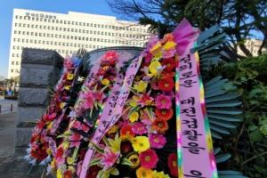 산업부 공무원 2명 구속…검찰 칼끝 청와대 향하나