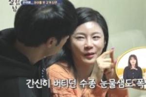 """'윤주만 ♥' 김예린, 난임 판정에 눈물 """"내 탓일 것 같아서..."""""""