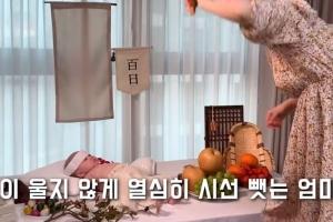 사유리, 한복입은 혼혈 아들 젠과 한국식 백일잔치
