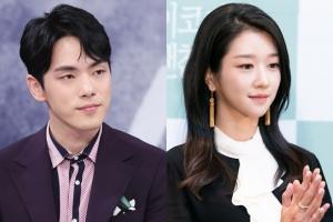'김정현 조종설' 서예지, '내일의 기억' 시사회 돌연 불참