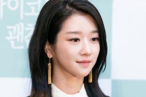 '김정현 조종 의혹' 서예지, SNS 게시물 모두 삭제 [EN스타]