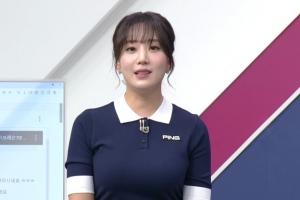 """교통사고로 오토바이 운전자 사망…박신영 """"유족분께 사과""""(종합)"""