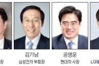 '경제외교' 삼성·현대차·SK·LG 한미정상회담 잭팟 터뜨릴까