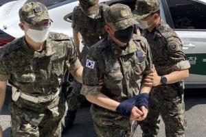 [포토] 영장실질심사 출석하는 공군 부사관 '2차 가해' 혐