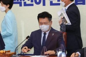 """민주당 """"국민의힘 부동산 투기 조사 대국민 사기극"""""""