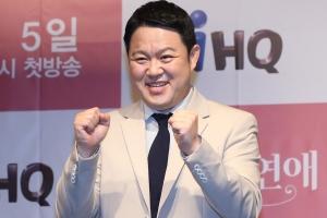 """김구라, 늦둥이 둘째 얻었다…소속사 """"추석 연휴 전 출산"""""""