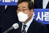 """""""음주측정 거부"""" 경찰, '이낙연 캠프' 민주당 의원 비서 체포"""