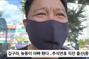 """김구라 """"늦둥이 두 달간 인큐베이터에...아들 그리도 축하"""" [EN스타]"""