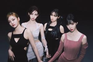 그룹 에스파, 美 피플 '올해 알아야 할 라이징 스타' 선정