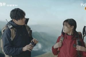 """CG 어색"" 지리산, 시청률 1위에도 주가 급락…엇갈린 평가[이슈픽]"
