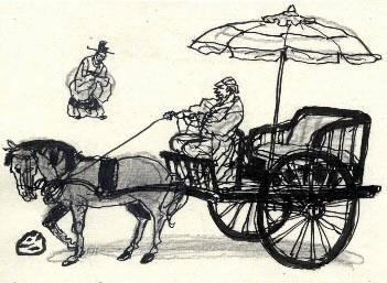 儒林 周遊列國 제1장 첫 번째 출국( 131- 141) 최인호
