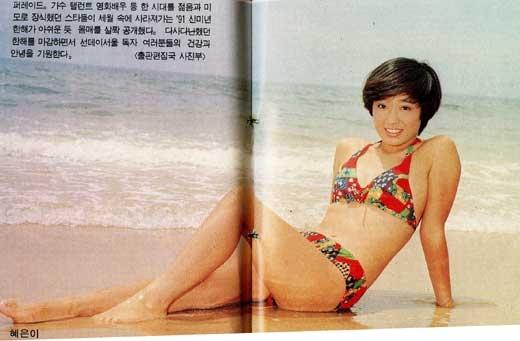 서울신문] 아름다웠던 그 시절 스타몸매2 - 장미희