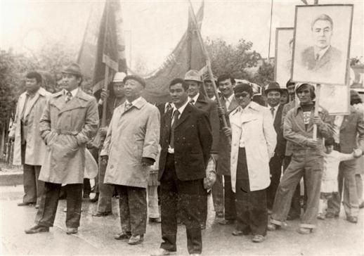 고려인 강제이주 80주년을 기념해 최근 행정자치부 국가기록원이 관련 기록물을 대거 공개했다. 사진은 1979년 노동절 기념행사를 벌이는 고려인들 모습.
