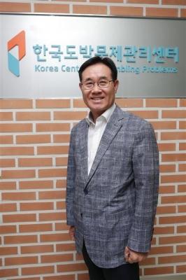공봉석 도박문제관리센터 사무국장