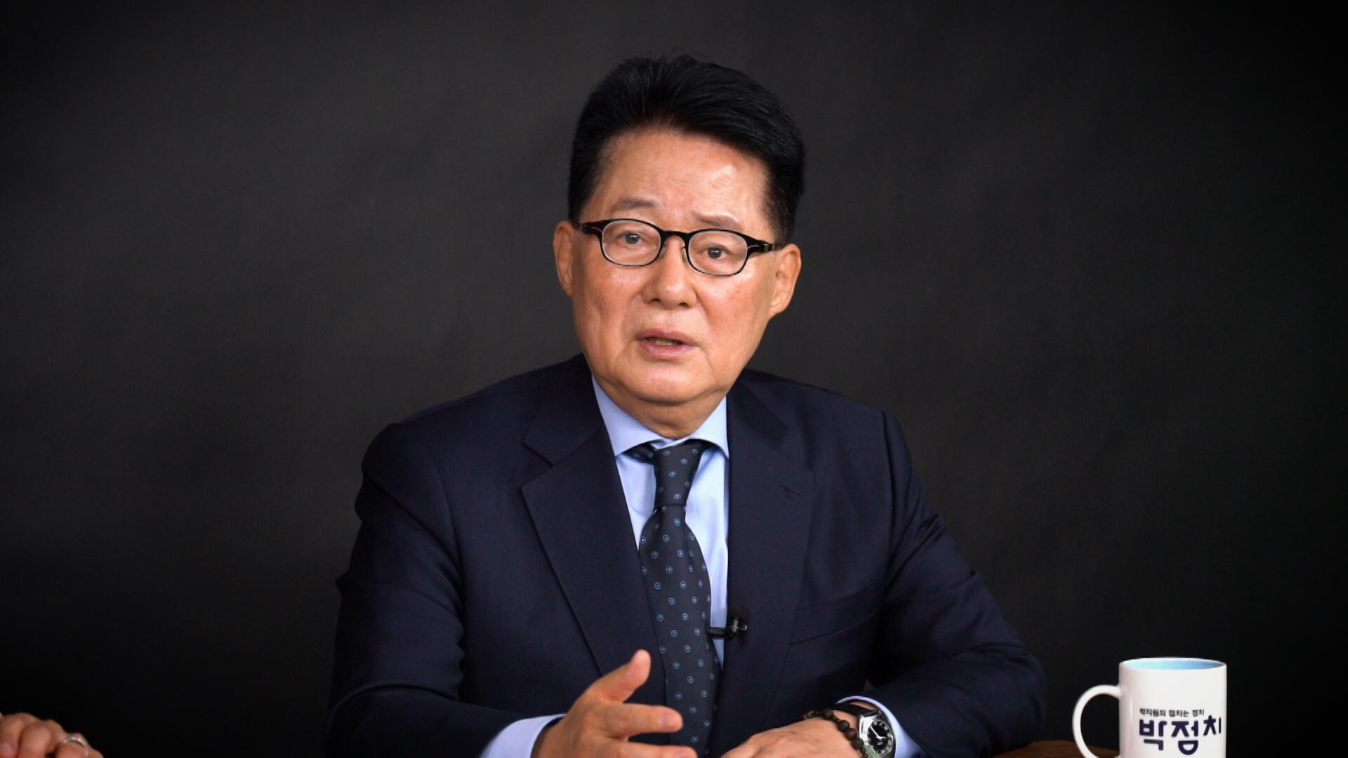 """박지원 """"지금이라도 중국인 입국 막아야… 신천지 21만명보다 많을지도"""""""