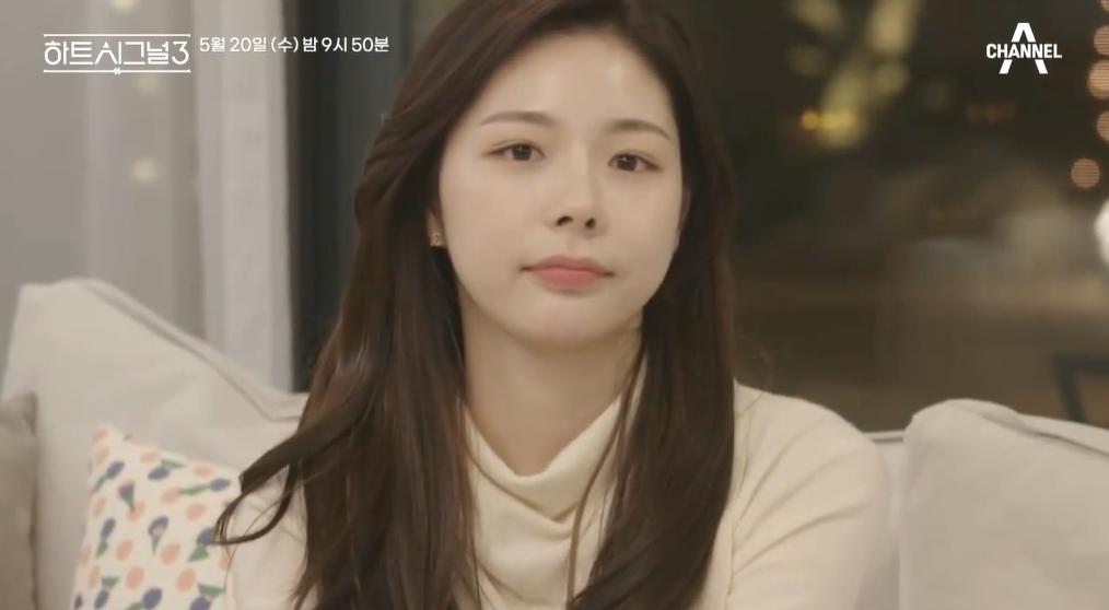 '하트시그널 시즌3' 천안나 등장...러브라인 판도 바뀌나