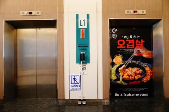 엘리베이터가 오르고 내리는 버튼을 대신하는 페달이 설치된 모습. 시컨스퀘어 쇼핑몰 페이스북 캡처.