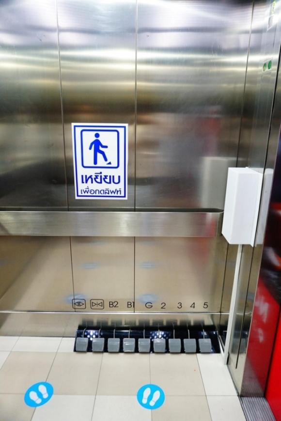 발로 원하는 층수를 누를 수 있게 만든 엘리베이터 내 페달. 시컨스퀘어 쇼핑몰 페이스북 캡처.