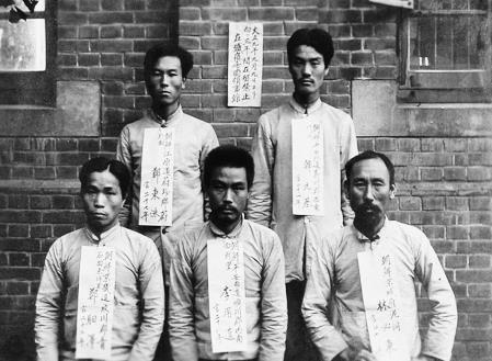 평양감옥에 수감된 임면수(앞줄 오른쪽).