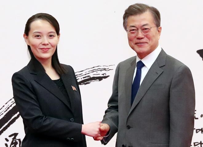 """한발 더 나간 김여정 """"남북정상회담 논의 의지"""""""