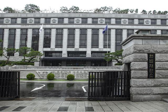 이번 투어의 종착역이자 서울미래유산인 헌법재판소 전경. 헌법을 바탕으로 한 법치를 상징한다.
